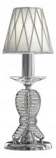 Настольная лампа декоративная Riccio 705914