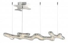 Подвесной светильник Nube 67044