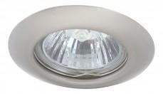 Комплект из 3 встраиваемых светильников Praktisch A1203PL-3SS