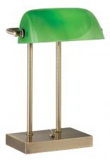 Настольная лампа офисная Cosy A1200LT-1AB