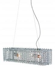 Подвесной светильник Trollenas 102688
