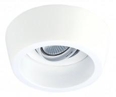 Встраиваемый светильник Extra 042010