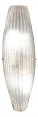 Накладной светильник Vaporetto 47003-2