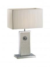 Настольная лампа декоративная Faraone 870936