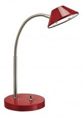 Настольная лампа офисная Fenix 105225