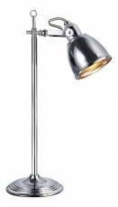 Настольная лампа офисная Fjallbacka 104288