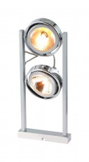 Светильник на штанге Kuriana 5645-2D
