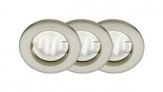 Комплект из 3 встраиваемых светильников Econ G94574/13