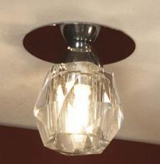 Встраиваемый светильник Atripalda LSQ-2000-01