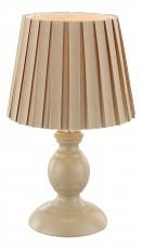 Настольная лампа декоративная Metalic 21690