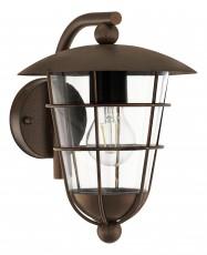 Светильник на штанге Pulfero 1 94855