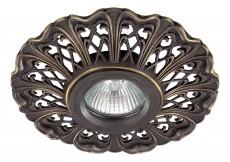 Встраиваемый светильник Vintage 370031