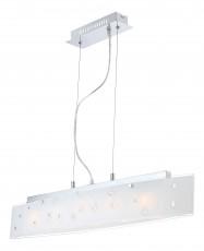 Подвесной светильник Alicante 15090-5H