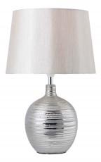 Настольная лампа декоративная Lovely A1850LT-1SI