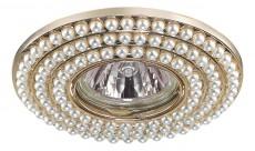 Встраиваемый светильник Pearl 370142