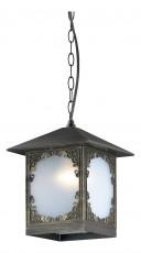 Подвесной светильник Visma 2747/1C
