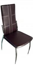 Набор стульев 1715BR хром/коричневый (4 шт.)