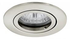 Комплект из 3 встраиваемых светильников Tedo 31694