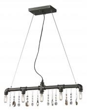 Потолочная люстра Loft LSP-9375