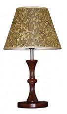 Настольная лампа декоративная Уют 30 250037501