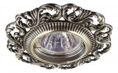 Встраиваемый светильник Vintage 370026