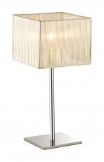 Настольная лампа декоративная Mons 2566/1T