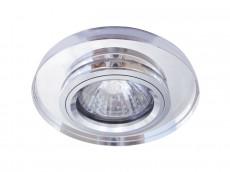 Встраиваемый светильник Cool Ice A5950PL-1CC