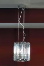 Подвесной светильник Gelido LSA-2306-07