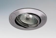 Встраиваемый светильник Lega LT 011054