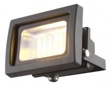 Настенный прожектор Radiator IV 34108