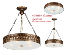 Подвесной светильник Compressa 1253-5PC