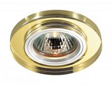 Встраиваемый светильник Mirror 369758