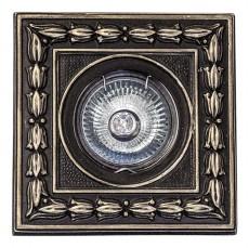 Встраиваемый светильник AZ AZ24AB