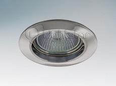 Встраиваемый светильник Lega HI 011014