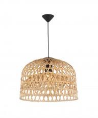 Подвесной светильник Wattle 1292-1P