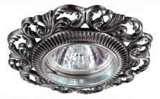 Встраиваемый светильник Vintage 370027