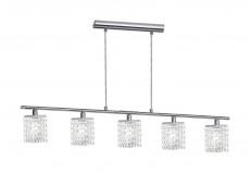 Подвесной светильник Pyton 85331