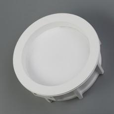Встраиваемый светильник Барут 1 499010702
