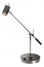 Настольная лампа офисная Lomma 104157