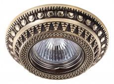 Встраиваемый светильник Vintage 370008