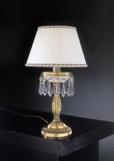 Настольная лампа декоративная 4661-PP