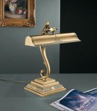 Настольная лампа декоративная 1000-2P-ARTE