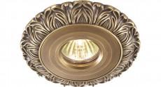 Встраиваемый светильник Vintage 369945