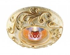 Встраиваемый светильник Sandstone 369565