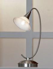 Настольная лампа декоративная Marche LSC-2494-01