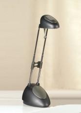Настольная лампа офисная Sydney LST-2264-01