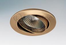 Встраиваемый светильник Lega HI 011022