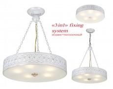 Подвесной светильник Compressa 1254-5PC