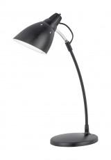 Настольная лампа офисная Top Desk 7059
