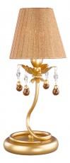 Настольная лампа декоративная Allegro A2008LT-1BZ